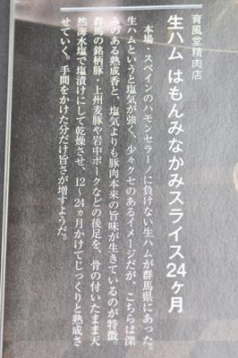 大人組3.JPG