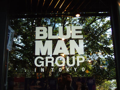 Blue Man Group in tokyo1