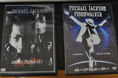 Michael Jackson Bad Tour in Japan1