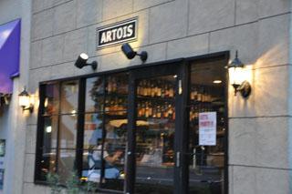 artois1