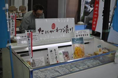 ニッポン全国物産展3